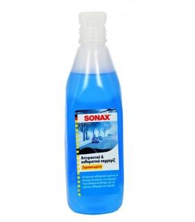 Αντιψυκτικό και καθαριστικό παρμπριζ συμπυκνωμένο 250ml